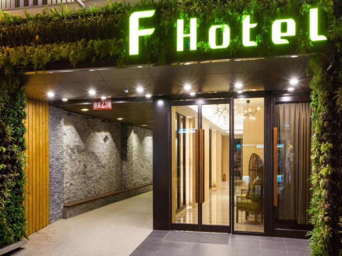2016 09 25 01 06  U767e U4e8b U9054 U570b U969b U98ef U5e97  Best Hotel