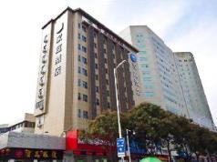 Hanting Hotel Fuzhou Railway Station Square Branch, Fuzhou