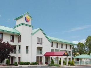 Comfort Inn PayPal Hotel New Cumberland (PA)