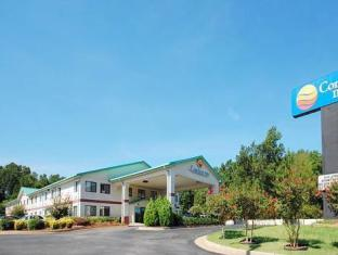 Comfort Inn PayPal Hotel Montgomery (AL)
