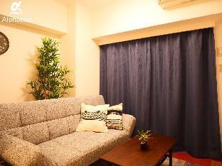 34平方米1臥室公寓(天神) - 有1間私人浴室 image