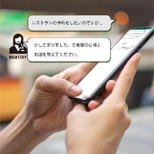 RESI STAY Nishijin image