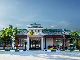 NP ホテル ブリーラム NP Hotel Buriram