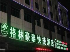 GreenTree Inn Anhui Luan Shouxian Dinghu Avenue Express Hotel, Liuan