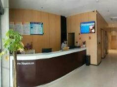 7 Days Inn Loudi Lianyuan Renmin Plaza Bus Station Branch, Loudi