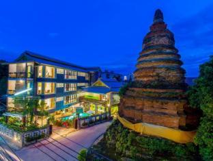 Chedi Home - Chiang Mai
