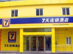 7 Days Inn Suqian Shuangzhuang Automobile Accessory City, Suqian