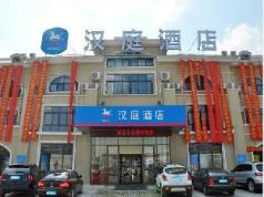 Hanting Hotel Qingdao Haier Road International Exhibition Center Branch, Qingdao