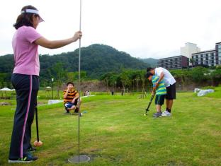 Hotel Royal Chiao Hsi Yilan - Park Golf