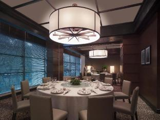 New World Makati Hotel Manila - Jasmine Private Dining Room