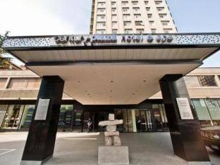Century Plaza Hotel And Spa Vancouver (BC) - Exterior
