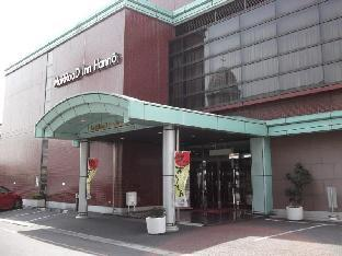 飯能Marroad Inn image