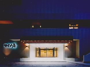 Hotel Sekumiya image