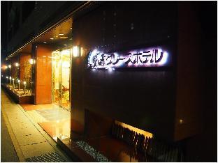 Saga Grace Hotel image
