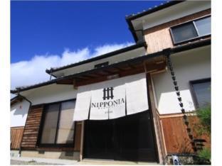 사사야마 캐슬 타운 호텔 니포니아 image