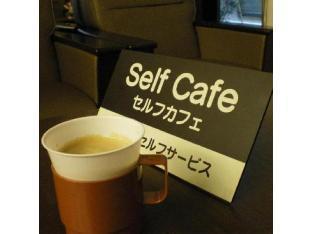 露櫻酒店 益田 image