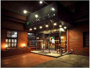 City Park Hotel Hachinohe image
