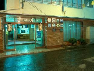吉田屋旅館 image
