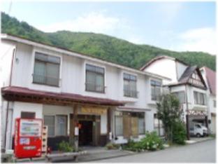 Onsen Minshuku Azuma image