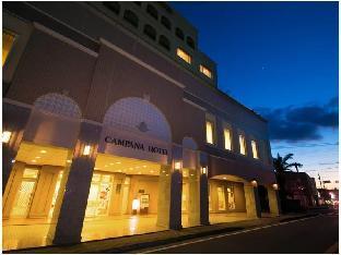 Campana Hotel image