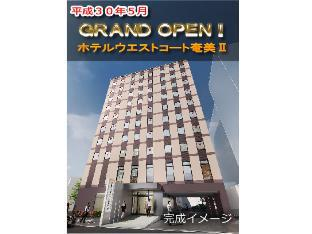 Hotel West Court Amami 2 image