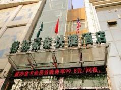 GreenTree Inn Bozhou Guoyang Shengli Road Fuyang Commercial Building Express Hotel, Bozhou