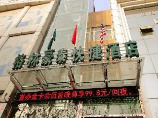 GreenTree Inn Bozhou Guoyang Shengli Road Fuyang Commercial Building Express Hotel