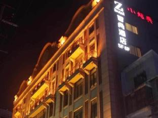 Zhotels Hotel Shanghai People Square Branch