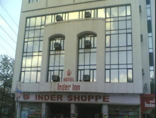 Hotel Inder Inn - Jodhpur