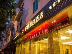 Guangzhou Heng Chao Holiday Inn Hotel, Guangzhou