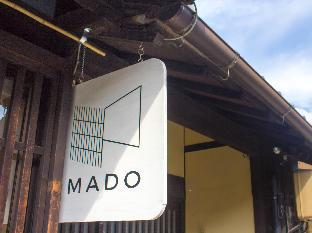 Guesthouse Mado image