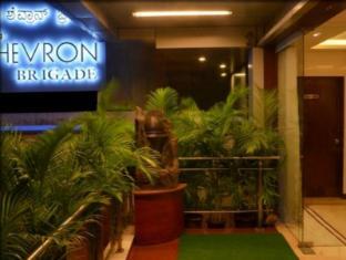 Hotel Chevron Brigade - Bangalore