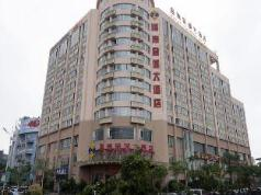 Wenchang Haian Jincheng Hotel, Haikou