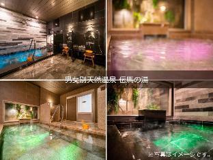 슈퍼 호텔 쇼난 후지사와에키 미나미구치 image
