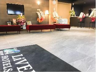 Hotel Livemax Gifu-ekimae image