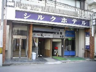 Silk Hotel image