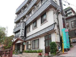 山阴汤村温泉 桥本屋旅馆 image