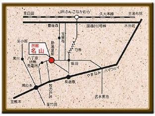 Ryokan Meizan image