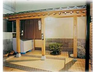 Ryokan Awaya image