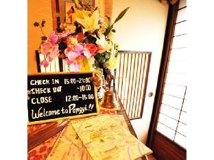 Guest House Pongyi image