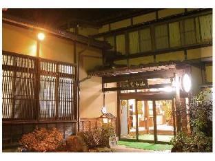 旅馆 村山 image