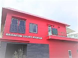 BRIGHTON COURT 旅馆 image