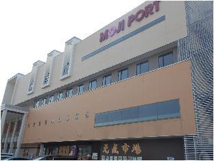 Moji Port image