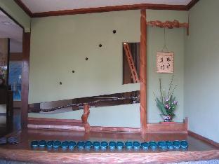 Ryugukan image