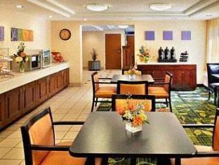 Fairfield Inn Portsmouth Seacoast Hotel Portsmouth (NH) - Coffee Shop/Cafe