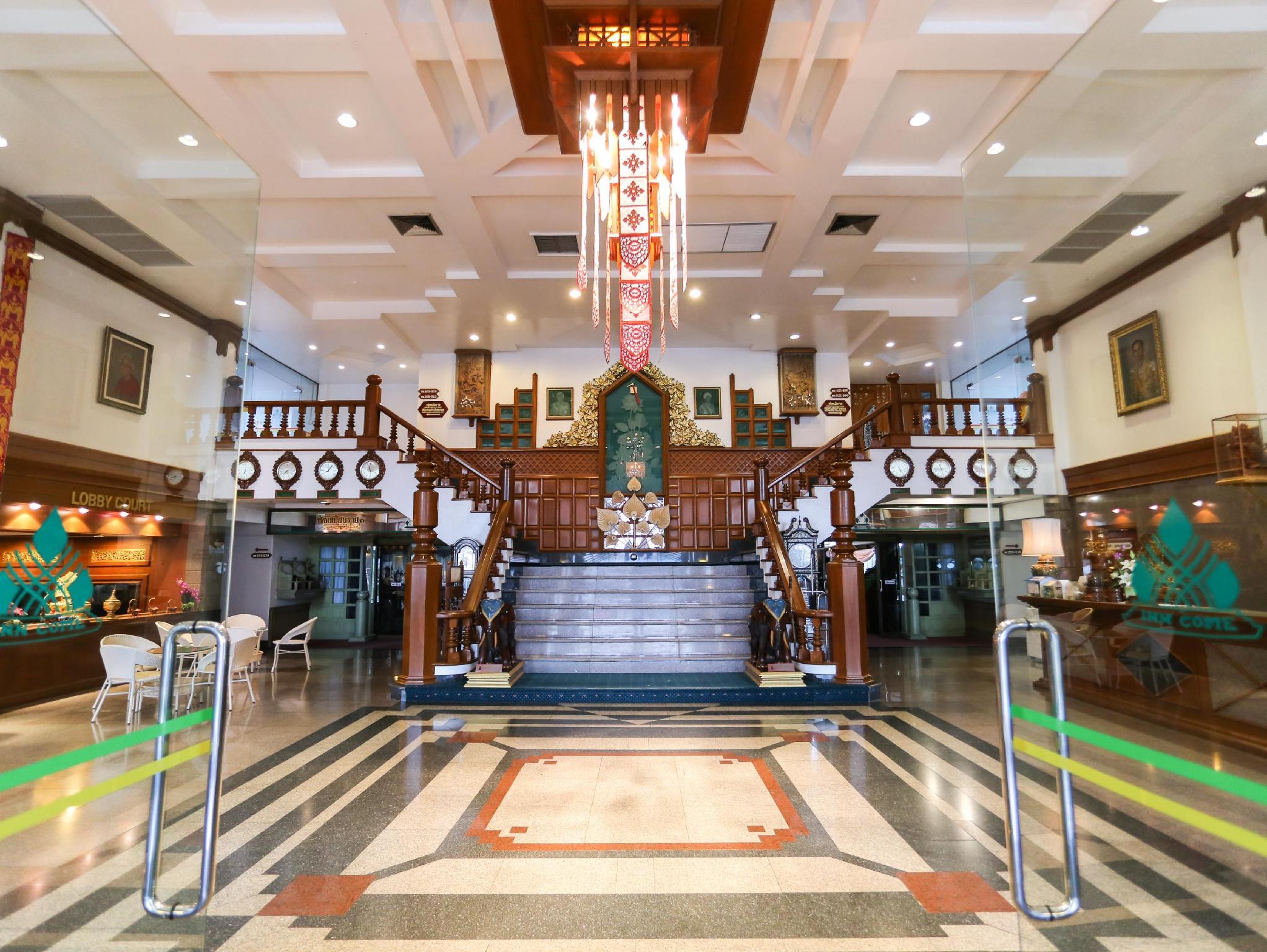 โรงแรมอินคำ