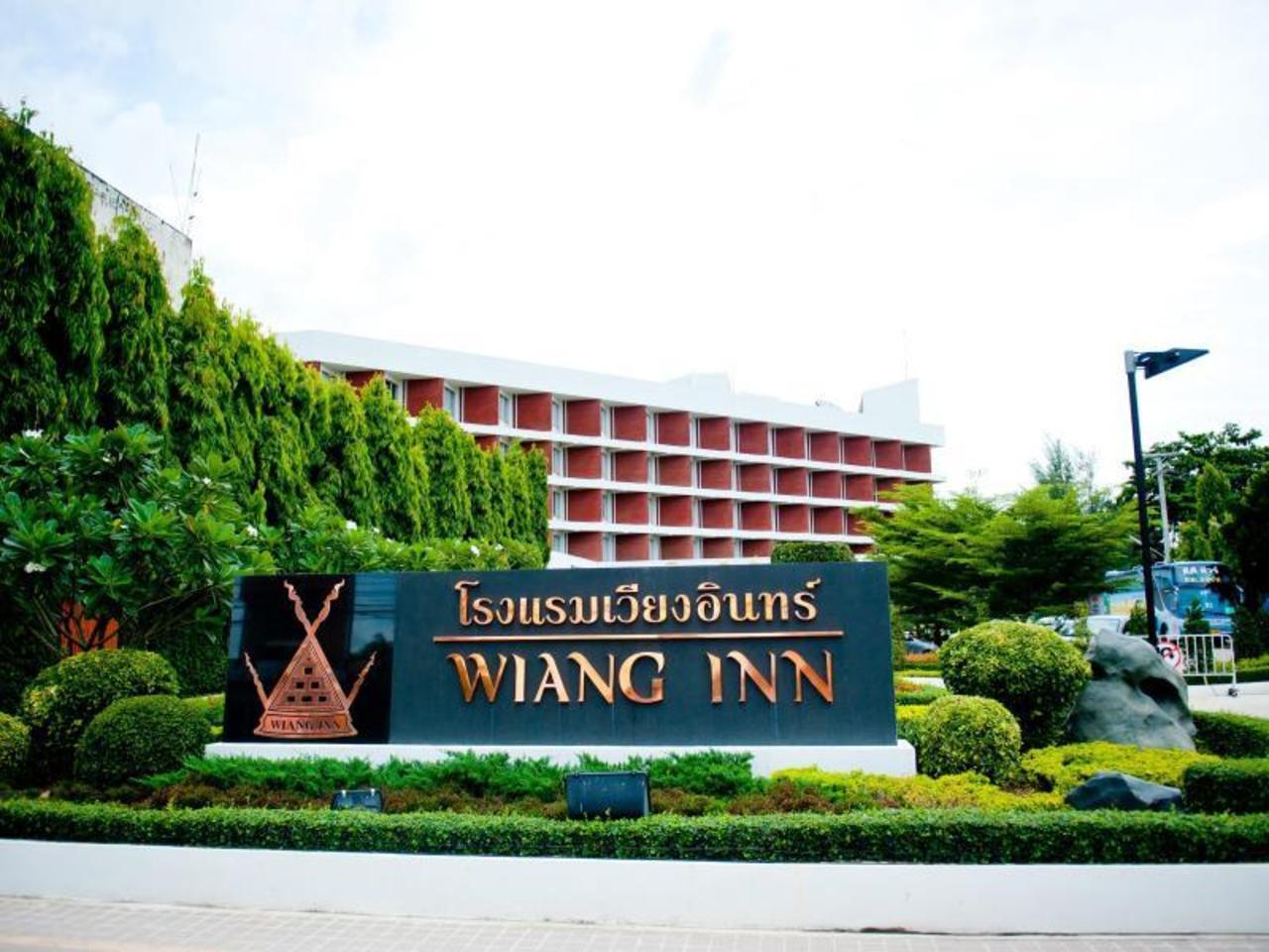 โรงแรมเวียงอินทร์ (Wiang Inn Hotel)