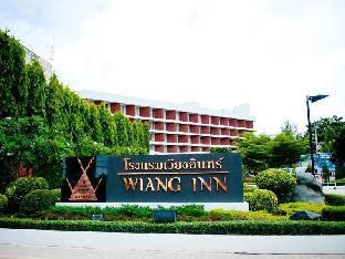 Wiang Inn Hotel 4 star PayPal hotel in Chiang Rai