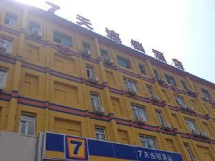 7 Days Inn Dalian Xian Road Business Center Xinggong Street Subway Station Branch