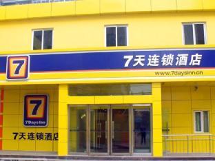 7 Days Inn Datong Mine Area Ming Du Square Branch